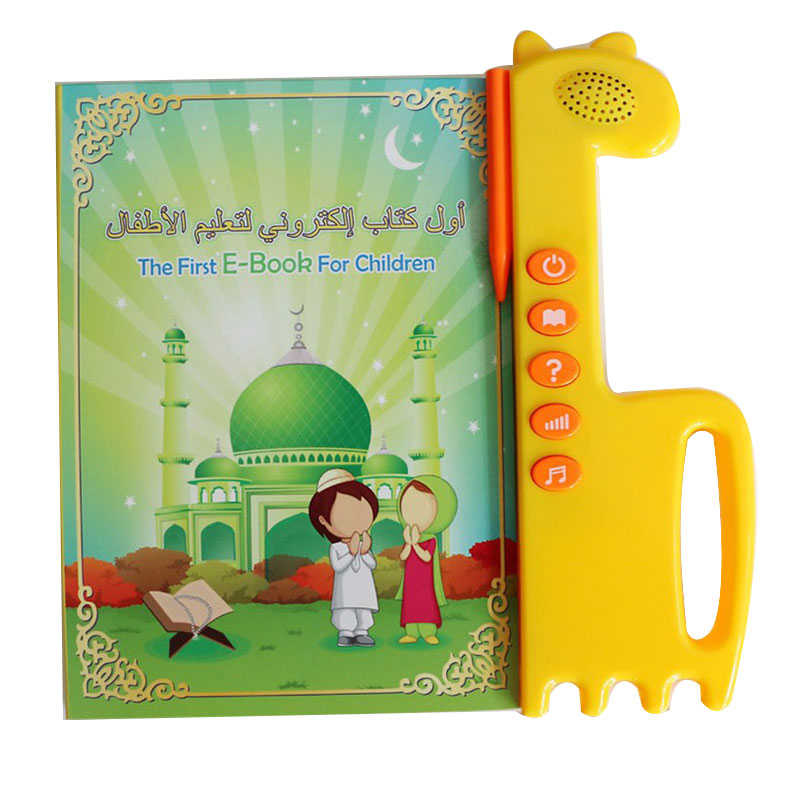 Arabic+english bilingual reading machine,multifunction educational learning  Islam Muslims children toys quran for all kids
