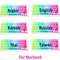 US EU UK Rainbow Silicon Keyboard Cover for Apple Macbook Air 13 Pro 15 Retina 17 inch Protector for imac 21.5 Wireless Keyboard