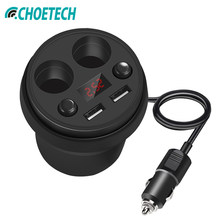 CHOETECH Universal Cup Car Charger 5V/3.1A Dual USB Car-charger for iPhone 7 Plus For Samsung S8 with 2 Socket Cigarette Lighter(China)
