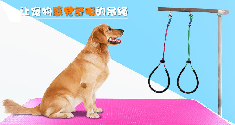 Pet Grooming Table Sling Steel Wire Dog Table Rope Стол