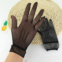 Three Color Hot Sale White Bridal Gloves Wedding Accessories Beautiful Wrist Finger Net Weddings Glove New Bride Gloves 2018