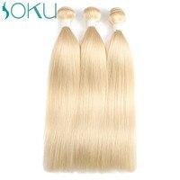 Human Hair Bundles Honey Blonde Brazilian Straight Hair Weaves Non Remy Weaving 3pcs Hair Extension For Women Can Be Permed SOKU