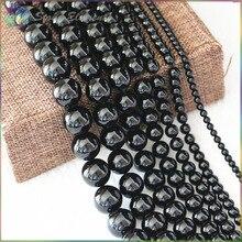 Натуральный черный турмалин Свободные Круглые бусины 4 мм, 6 мм, 8 мм, 10 мм, 12 мм