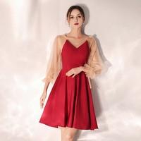 Burgundy Puff Sleeve Student Graduation Dresses V neck Elegant Women Homecoming Dress Zipper Mesh Satin Patchwork Evening Gown