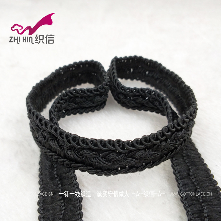 50Yards Black DIY Lace Trim Braided For Costume High Quality Centipede Braid Sewing Lace Ribbon 20mm