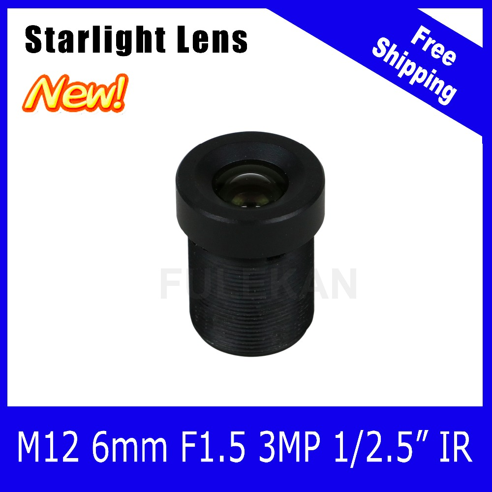 Starlight Lens 3MP 6mm Fixed Aperture F1.5 For SONY IMX290/IMX291 IP Camera Free Shipping starlight lens 3mp 4mm fixed aperture f1 5 for sony imx290 imx291 ip camera free shipping