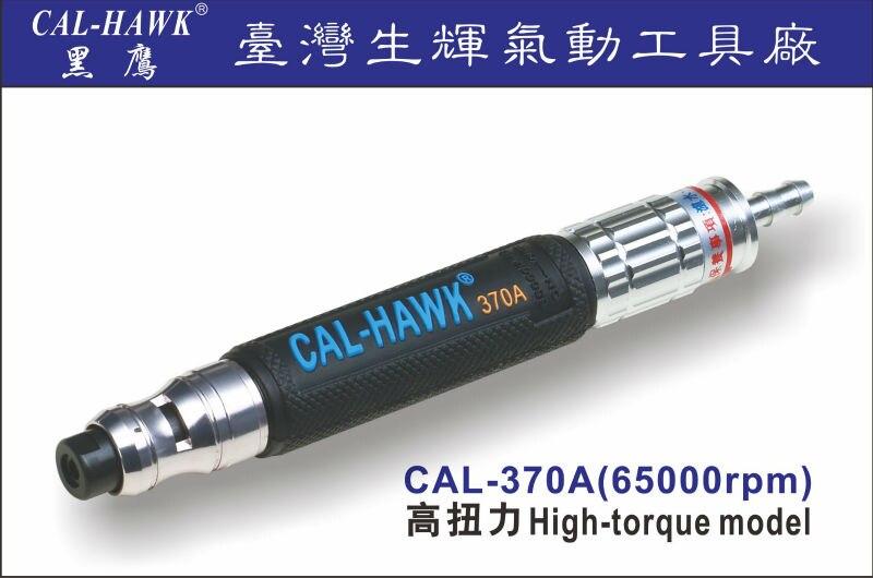 CAL-370A Micro Air Grinder Model s vysokým točivým momentem Vyrobeno na Tchaj-wanu