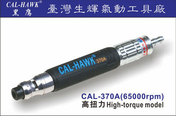 цена на CAL-370A Micro Air Grinder  High torque model  Made In Taiwan