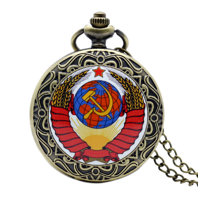 Retro Bronze The Soviet Union Flag Theme Fob Pocket Watch with Necklace Chain for Men Women Best Gift Reloj de bolsillo old antique bronze doctor who theme quartz pendant pocket watch with chain necklace free shipping