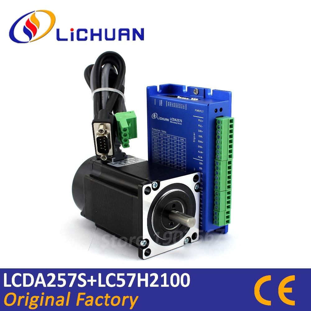2 phase 3N m Nema 23 kit closed loop stepper motor driver LCDA257S LC57H2100 hybrid servo