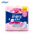 Whisper Soft Cotton Lady Menstrual Pads With Wings Sanitary Napkin Scented Women Pads Day Use 240mm Regular Flow 10pads/pack