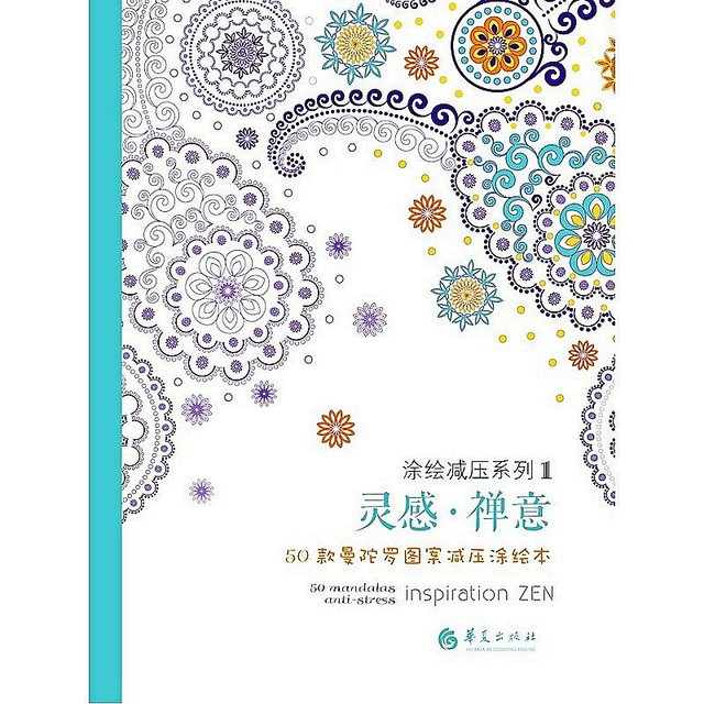 Inspiración mandala 50 mandalas anti estrés libro para colorear para ...
