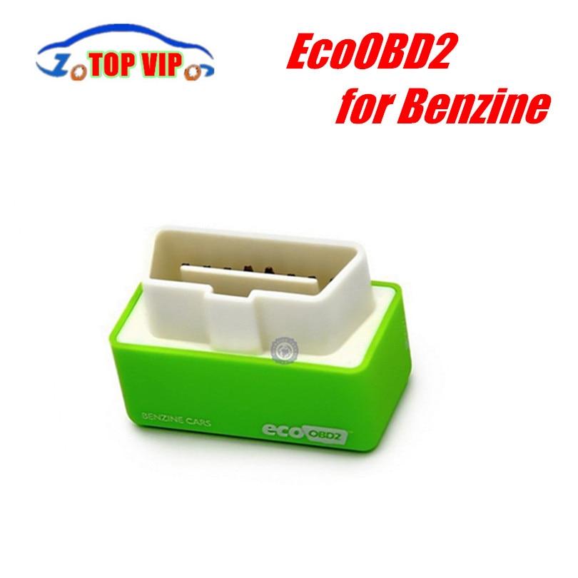 20 шт./партия 15% топлива Save ecoobd2 чип Тюнинг Коробка Эко OBD2 бензин бензиновых автомобилей Plug Drive Устройства OBDII инструмент диагностики