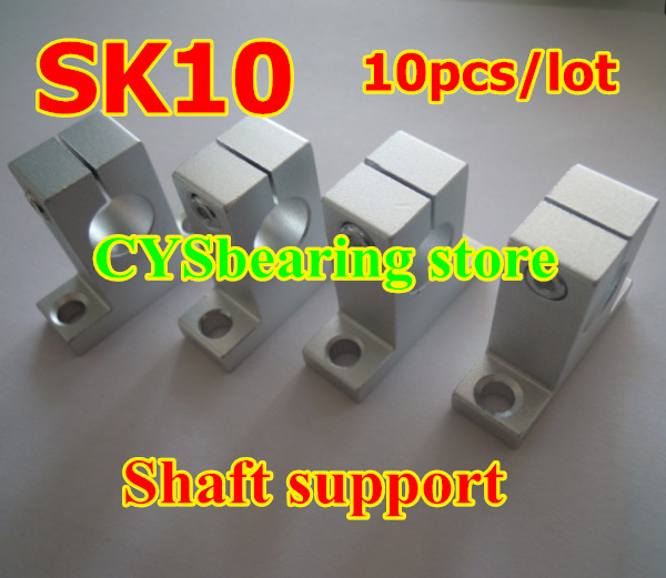 10pcs 10mm linearshaft support, SK10 shaft end supports Vertical type support SH10A
