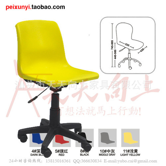 Office Chair Height Outdoor Chairs And Tables Environmental Plastic Revolving Curvy Style Computer Adjustable