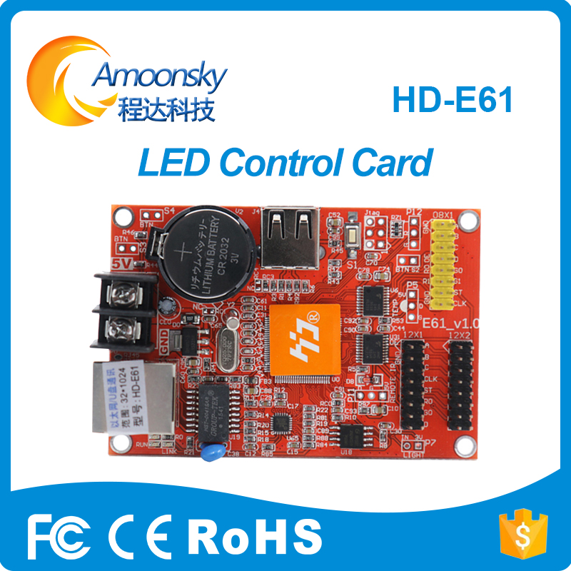 10 mm outdoor single tube chip color led control card HD-E61