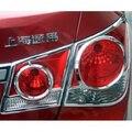 Alta calidad ABS Chrome 4 unids luz trasera ajuste de la decoración, luz posterior de la cubierta, cubierta de la lámpara trasera para Chevrolet Cruze 2009-2012