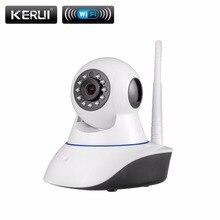 Мегапиксельная ip инфракрасного сигнализация видеонаблюдения ик видения ночного сетевой камера p