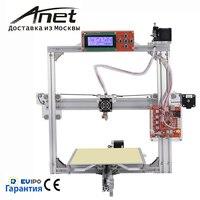Silver White Anet A2 Reprap Prusa I3 3d Printer Aluminium Metal Frame LCD Display PLA