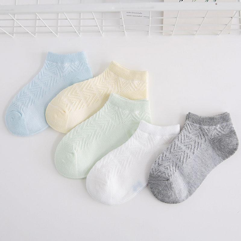 5 Pairs Socks Set  New Fashion Spring Summer Soft Cotton breathable Mesh  Baby Toddler Boy Girl Socks 3