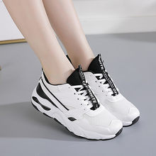 The new shoes for fall 2018 in the Korean version sneaker women will be fitted with super popular dad size 35-40 4