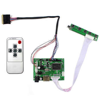 HDMI LCD Controller Board VS-TY2660H-V1 work for 14inch B140XW01 LP140WH2 1366x768 lcd panel - DISCOUNT ITEM  13% OFF Consumer Electronics