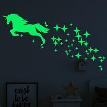 1 Set Unicorn Horse Star Pattern Sticker Fluorescent Creative Luminous Carved Room Wall Sticker Art Decals Home Decoration стоимость