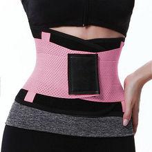 Унисекс Xtreme спортивный пояс для похудения, термо-тренажер для талии, формирователь спортивной одежды, идеальная фигура, улучшающая фитнес-эффект