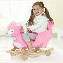Детские качели плюшевая лошадка игрушка качалка детское кресло-качалка детские качели сиденье открытый детский бампер ребенок ездить на игрушке качалка коляска игрушка