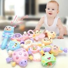 Красочные игрушки Монтессори отправить быстро 6 шт.-10 шт./компл. красочные Прорезыватели Детские Развивающие детские кроватки мобильные телефоны детский Прорезыватель игрушка для девочек