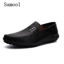 Осень ручной Высокое качество Натуральная кожа Мужская Повседневная дышащая обувь Slip-On бизнес без застежки обувь для вождения большие Размеры 37-47