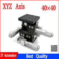 XYZ Axis 40*40 Trimming Station Manual Displacement Platform Linear Stage Sliding Table 40*40mm LD40 LM XYZ40 LM