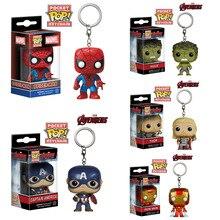 5pcs/lot FUNKO POP Pocket Marvel Avengers Keychain Hulk Iron Man Spiderman Captain America Thor PVC Action Figure KeyRing Toy