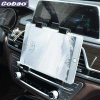Cobao 7 8 9 10 11 inch tablet auto houder CD slot mount houder voor Ipad tablet PC stand Ipad Air mini 9.7