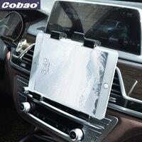 Cobao 7 8 9 10 11 Inch Tablet Car Holder CD Slot Mount Holder For Ipad
