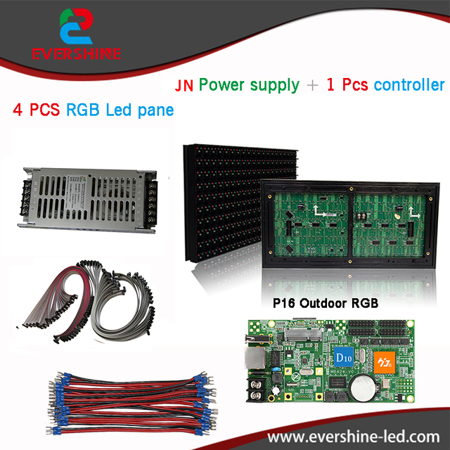 led advertising display screen DIY kits  P16 outdoor rgb led panel 1 pcs JN power supply +1 pcs contrller+all cable