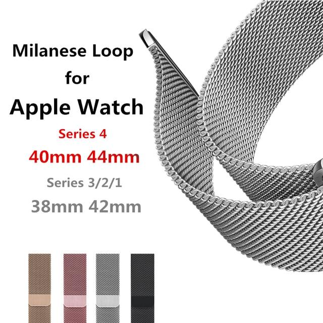 Миланский Браслет-петля для Apple Watch Series 4 40 мм 44 мм ремешок из нержавеющей стали для iwatch 3 полосы серии 2/1 38 мм 42 мм