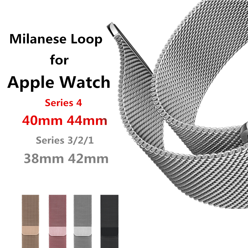Milanese Loop band For Apple Watch Series 4 40mm 44mm Bracelet Stainless Steel Wrist starp for iwatch series 3/2/1 38mm 42mm 42mm 38mm for apple watch s3 series 3