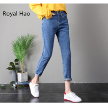 R&H 2018 Ankle Length Dark Blue Boyfriend Jeans Women Loose Harem High Waist Denim Pants Lady Casual Mom Jeans Mujer Plus Size