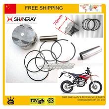 250cc shineray X2 x2x 300cc 70 мм 73 мм 76 мм поршень двигателя мотоцикла набор колец Запчасти Аксессуары для велосипеда