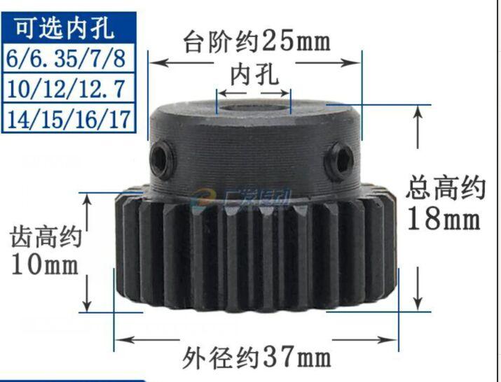 3 pcs Spur Gear pignon 35 T 35 Dents Mod 1 Alésage 6/6. 35/8/10/12/12.7/14/15/16/17mm vitesse positive 45 # acier cnc gear transmission RC