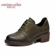 Aokang/Новинка 2017 года поступление женская обувь на толстом высоком каблуке Насосы острым носом женские Обувь с молнии зрелой Дамская обувь