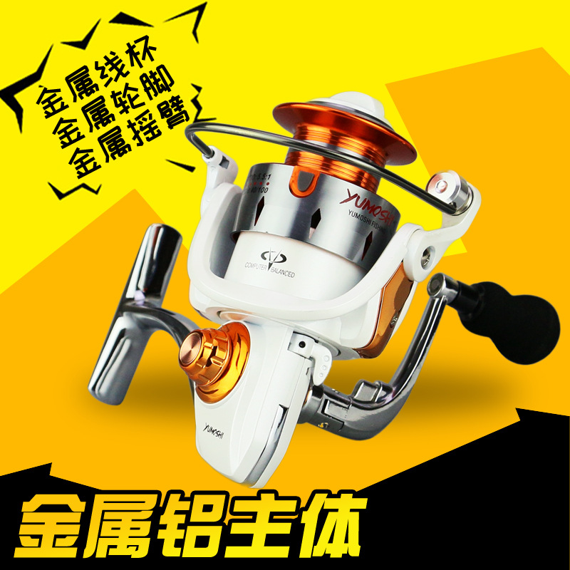 Carretilha fishing reel spinning reel FTC All aluminum camping outdoor 12BB + 1 Bearing Balls Fly Fishing Reel Boat Rock Fishing