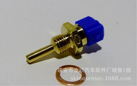 22630-51E00 for NISSAN Aeolus reach bluebird sylphy water temperature sensor car