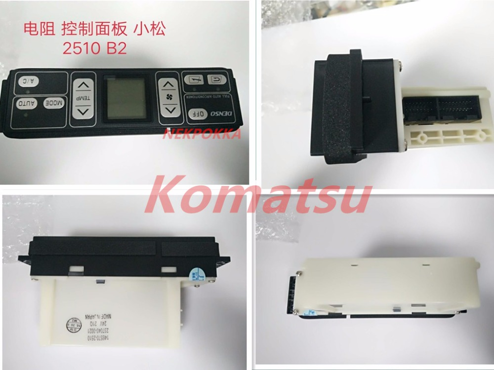 Automotive air conditioning panel for Komatsu,Air conditioning controller panel switch for Komatsu komatsu css mining shovels shop manuals