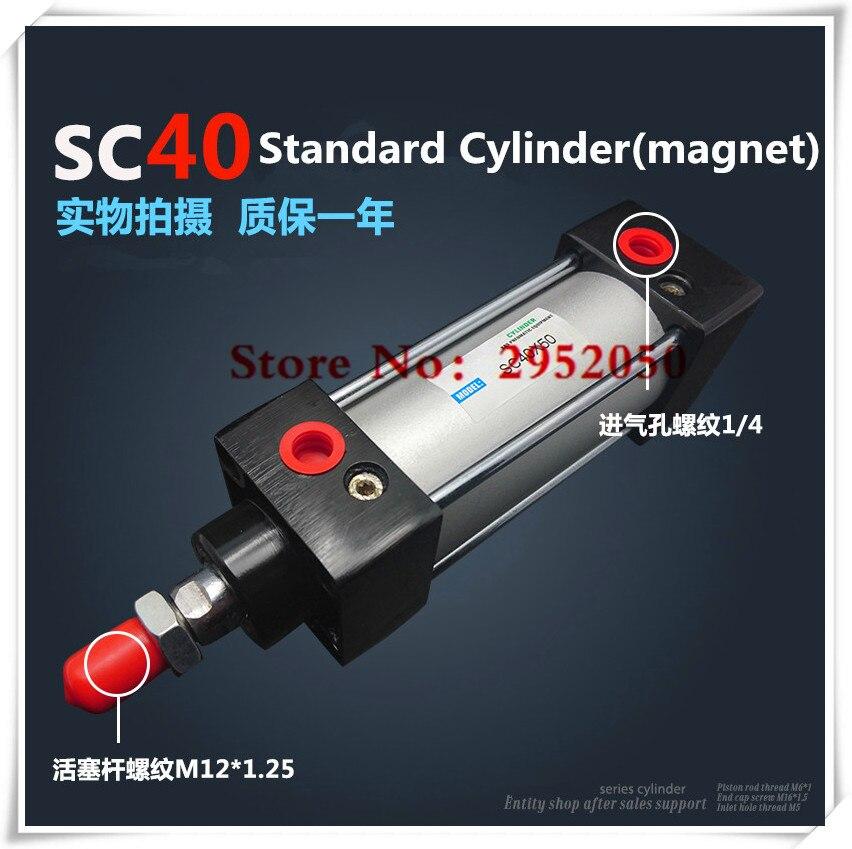 SC40*100 40mm Bore 100mm Stroke SC40X100 SC Series Single Rod Standard Pneumatic Air Cylinder SC40-100 sc40 30 sc 100 sc40 125 airtac air cylinder pneumatic component air tools sc series