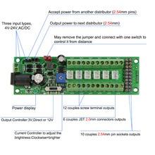 1X распределительная плата питания самоадаптирующийся распределитель питания+ аксессуары светодиодный светильник Hub PCB012