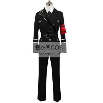 2018 Togainu no Chi Akira Shiki Cosplay Costume - DISCOUNT ITEM  0% OFF All Category