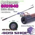 5-806-010 SC-SRH940SM SMA macho 50 / 144 / 430 Mhz antena para UV-3R KG-UV6D TH-UVF9 PX-2R LT-6600 interfaz PX-A6 TH-2R NF-669