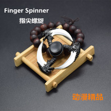 Metal gyro, adult recreational stress toy,Anime weapon model, Classic Toys,Spinning Top,hand spinner,finger spinner